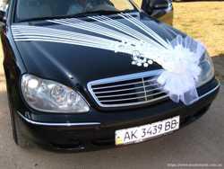 Свадебные украшения на машины на свадьбу. Симферополь, Севастополь, Ялта, Евпатория, Алушта. Крым  1