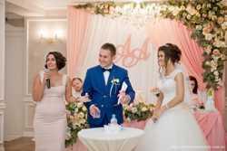 Выездная свадебная регистрация.Ведущая церемонии - Татьяна Катрич 2