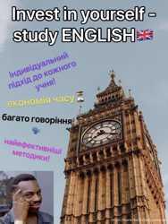 Репетитор английского онлайн 3