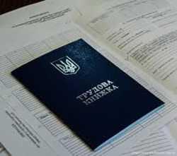 Адвокат по трудовым спорам, Одесса 1