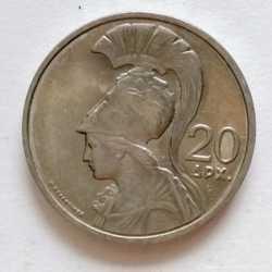 20 драхм 1973, Греция, Хунта, Афина, Феникс, Черные полковники, диктатура