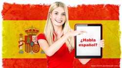 Курсы испанского языка в учебном центреТвой Успех. Индивидуально и в г 1