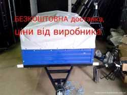 Новый авто прицеп ТМ Бизон! АКЦИЯ - 500 грн на все Доставка бесплатная