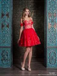 Вечерние платья купить в интернет магазине 1