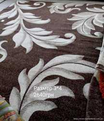ковровая дорожка на отрез с оверлочкой, доставка по Украине