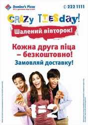 Печать буклетов, каталогов, журналов, папок, флаеров, календарей Киев, Украина 1