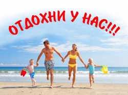 Азовское море. Отдых в Приморске.