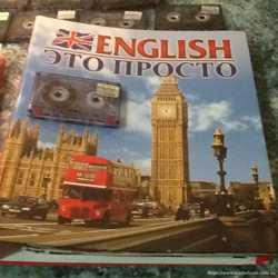 Продам учебно-методический материал по английскому языку