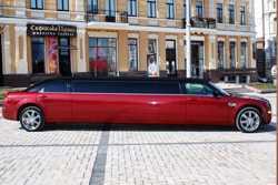 009 Лимузин Chrysler 300C бордовый прокат  3