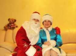 Вызов Дед Мороза со Снегурочкой! Киев и за Киевом! 1