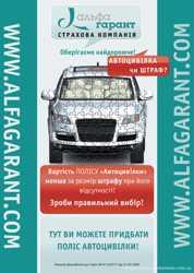 Печать буклетов, каталогов, журналов, папок, флаеров, календарей Киев, Украина 2