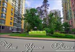 Продам 1-к квартиру Киев, Святошинский