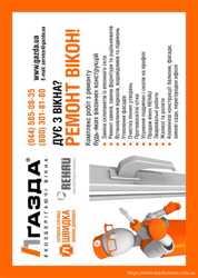 Печать буклетов, каталогов, журналов, папок, флаеров, календарей Киев, Украина 3