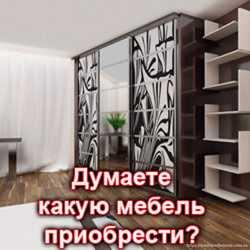 Шкаф-купе, гардеробная комната г.Кривой Рог. 1