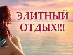 Отдых в апартаментах на берегу Черного моря. Одесса.