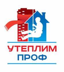 Утепление стен и Фасадов в Одессе и Одесской области.