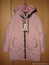 Демис. Куртка  на девочку  158рост.