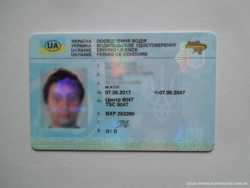 Получить водительские права удостоверение с нуля киев украина 1