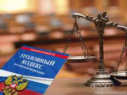 Уголовный юрист практик.