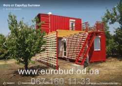 Строительство дачных домиков в Одессе 3