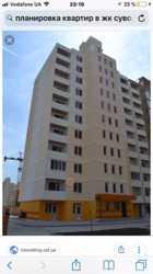Продам квартиру в ЖК Суворовский- 2 1