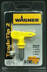 Профессиональный гидропоршневой окрасочный агрегат Wagner HC-940/960-E/G 3