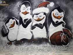 Снігова анімація