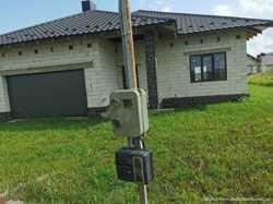 Продам будинок американку