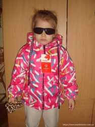 Демисезонная куртка на девочку 86--104 рост.