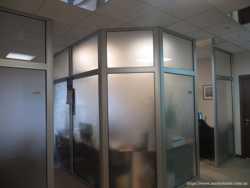 Аренда офисного помещения БЦ Поэма 3