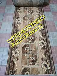 Ковры,по низким ценам,килими,ковер в наличии разные размеры