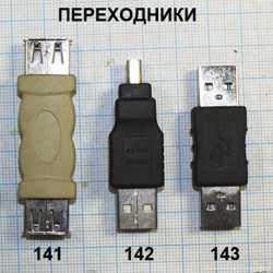 USB переходники 11 видов в интернет-магазине Радиодетали у Бороды