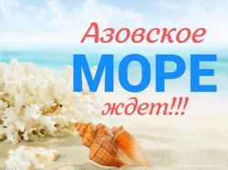 Люкс отдых на Азовском море в Кирилловке.