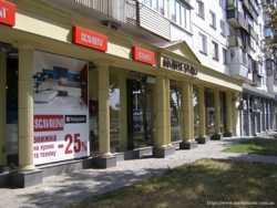 Офисные помещения 375 кв.м.в центральном районе столицы с дизайнерским ремонтом, Киев. 2