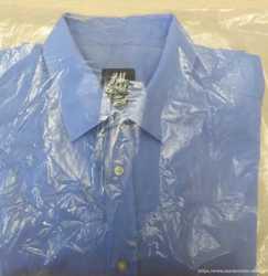 Мужская рубашка H&M easy iron голубая 41-42 с длинным рукавом новая 1