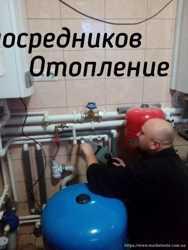 Обвязка (установка) всех видов котлов в Белозерке. Монтаж отопления.