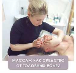Услуги женского массажиста