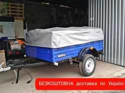 Новый автомобильный прицеп. Доставка по Украине бесплатная