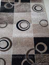 Дорожка SINGAPUR Кольца. размеры:: 0,6; 0.8; 0,9; 1; 1,1; 1,2; 1,3;