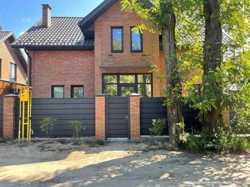 Продаж заміського будиноку від компанії AiD Group.