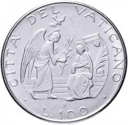 Ватикан 100 лир (lire) 1987