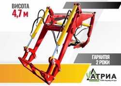 Быстросъемный кун на трактор МТЗ-80, купить, цена