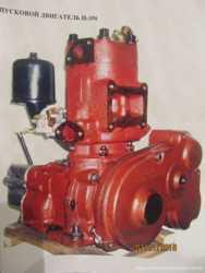 Продам пусковой двигатель пд-10уд, п-350