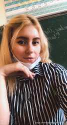 Репетитор английского языка на Салтовке