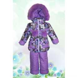 Акция! Лучшие зимние костюмы для ваших детей от 1 до 7 лет. Новые