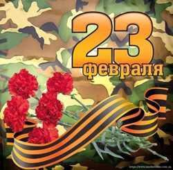 Подарок на 23 февраля, оригинальные подарки для мужчин в Донецке