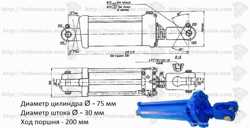 Гидроцилиндр навески Мтз Юмз Цс-100 нового образца ц100х200-3
