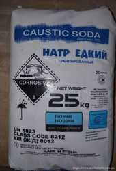 Сода каустическая гранула Польша,Россия