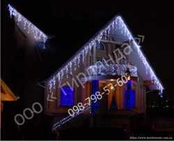 Светодиодная бахрома Led,световой дождь луч нить сеть,новогоднее украшение улиц зданий деревьев 1