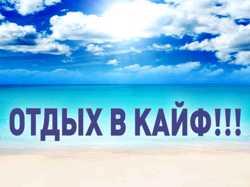 Азовское море. Отдых в центре бердянской косы.